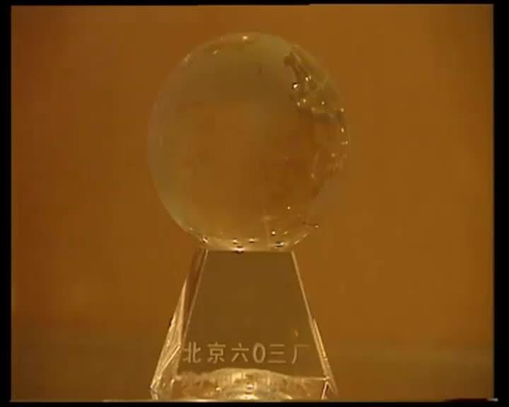 认识玻璃导入课视频(人教版化学必修一)-视频素材