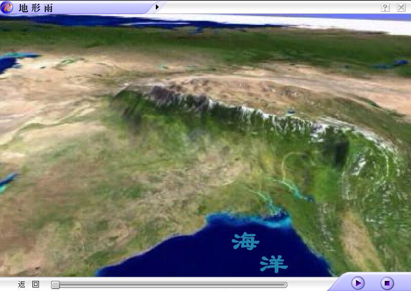 人教版 七年級地理上冊 第三章 第三節:地形雨動畫素材資料(flash)-視頻素材