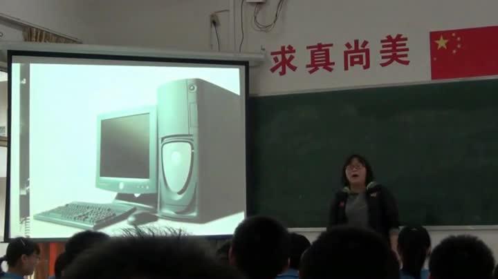 人教版 高二英语必修二 Unit 3 Computer-视频公开课