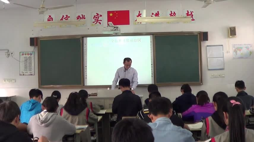 蘇科版 九年級政治上冊 第六課 做守法公民建設法治國家 張鳴-視頻公開課