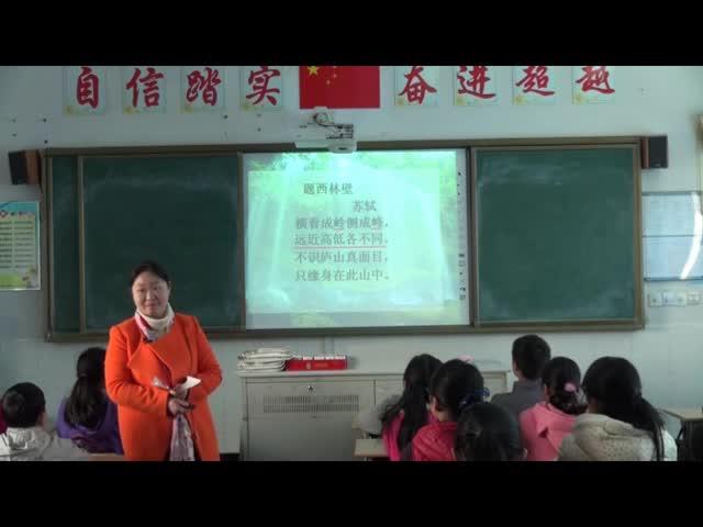苏科版 九年级语文上册 第二单元 第六课 我的叔叔于勒 张书琴-视频公开课