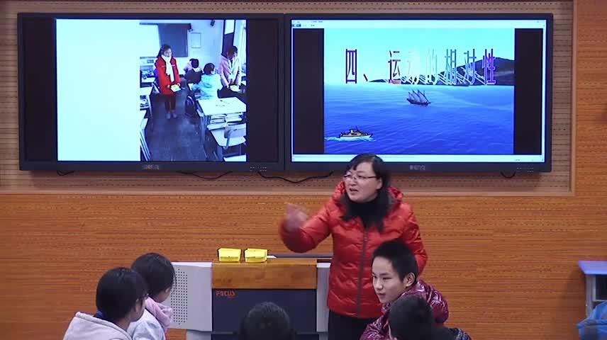 苏科版 八年级物理上册  第五章 第四节 运动的相对性 张萍-视频公开课