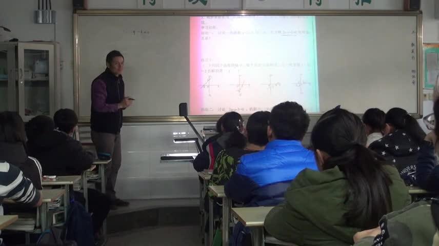 苏科版 八年级数学上册  第六单元 第5节  一次函数与二元一次方程 朱鸣-视频公开课