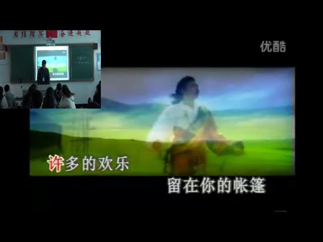 人教版 八年級地理下冊 第九章 青藏地區 第一課 自然特征與農業 張利吉-視頻公開課
