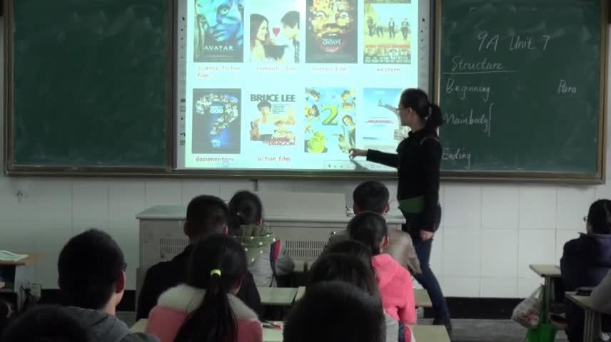 译林版 九年级英语上册  unit7 reading(1) 赵丽玲-视频公开课