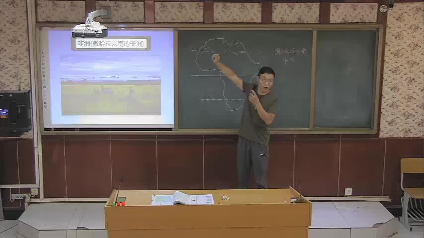 湘教版高中地理復習-世界地理部分:撒哈拉以南非洲-視頻公開課