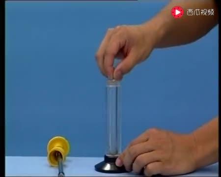 教科版 九年级物理上册:1.2物理实验 做功可以改变物体的内能-视频实验演示