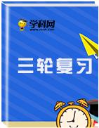 2019届高考地理三轮冲刺分类复习专题压轴特训(含解析)