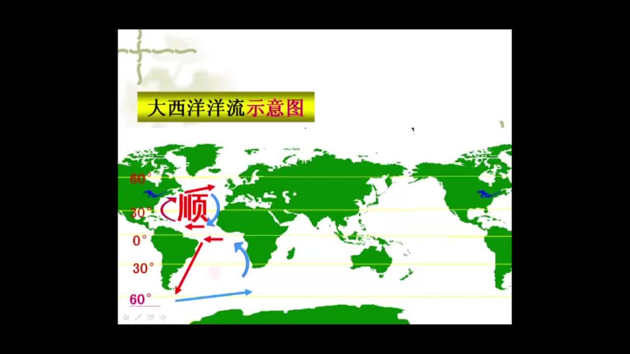 人教版 九年級歷史上冊 第十五課 三角貿易路線-視頻微課堂