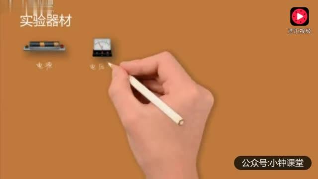 教科版 九年级物理 4.2串联电路电压的特点-视频微课堂