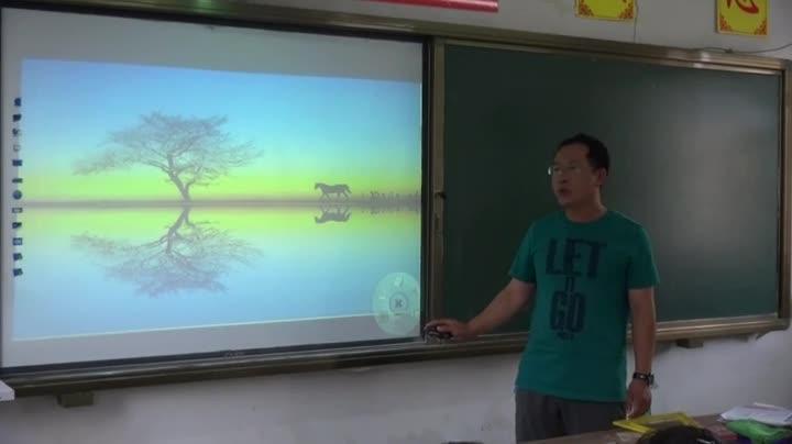 华东师大版 七年级数学下册  第二节 简单的轴对称图形-视频公开课
