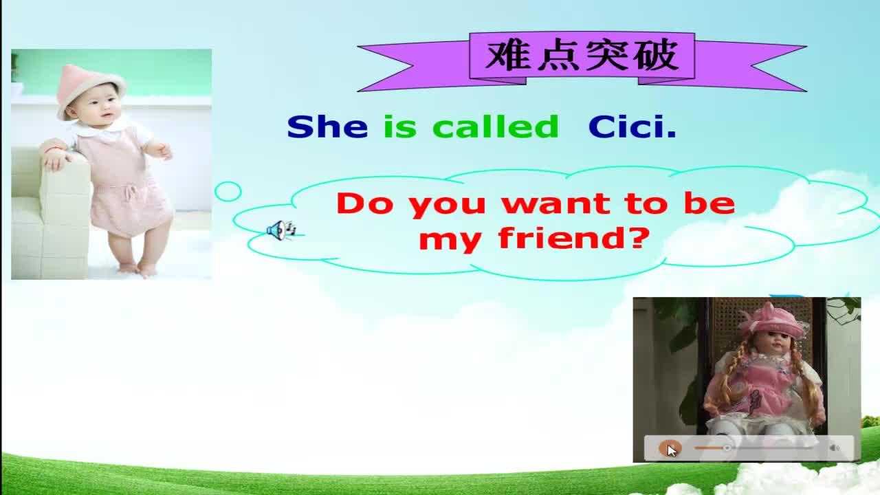 人教新课标 初三英语 语法:被动语态难点突破-含有双宾语的句子的被动语态 英语组-黄泽容-视频微课堂