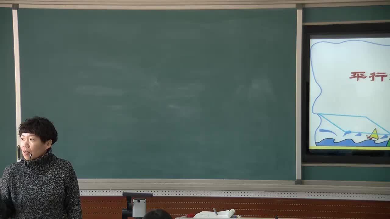 北师大版 八年级数学上册 5.2.2平行线的判定-视频公开课