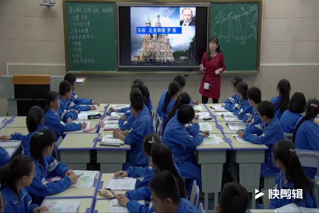 中圖版 高二地理   東歐北亞和俄羅斯-視頻公開課