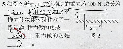 初中生做物理题时两个非常低级的错误,稍加注意就可以避免!_湖北大学专业