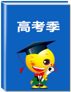 備戰2019年高考英語臨考必刷:閱讀理解