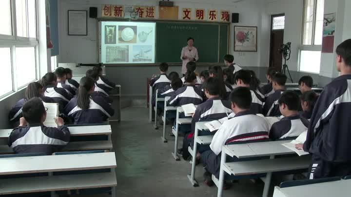 粤教版 九年级化学 第六章 第四节 珍惜和保护金属资源-视频公开课