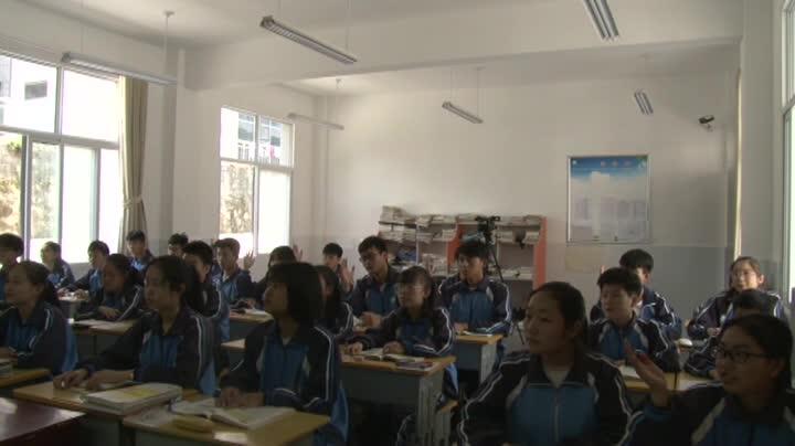 人教版 九年级英语下册 Unit 14 SectionB(1a-1e)-视频公开课
