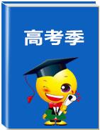 考前冲刺:高考英语(书面表达)作文