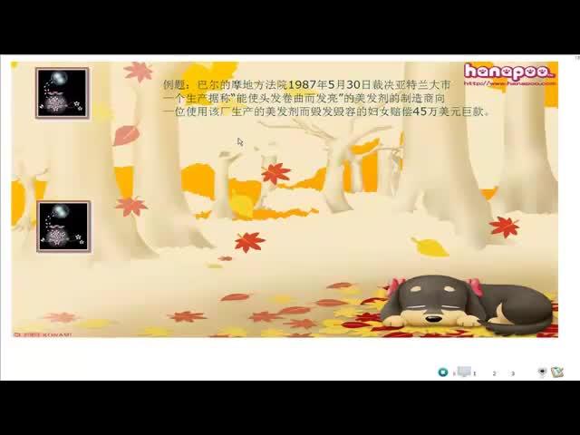 人教版 高二语文下册 变换句式长句变短句-视频微课堂