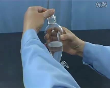 鲁科版 高中化学必修一 第四节海水中的元素 溶液中物质的萃取操作-实验演示视频