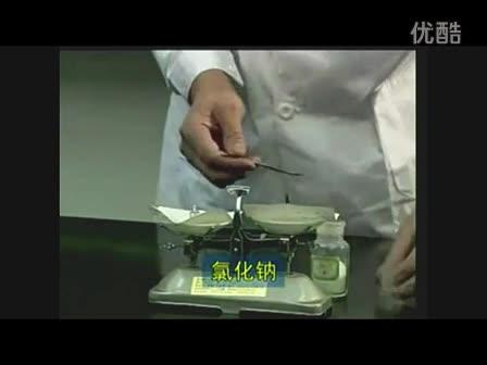 高考化学一轮复习:一定物质的量浓度溶液的配制-实验演示视频