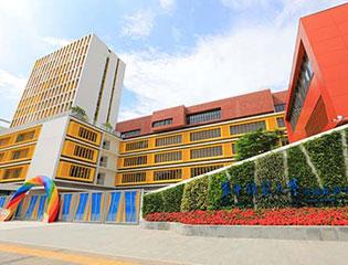 廣東省深圳市龍崗區華中師范大學附屬龍園學校