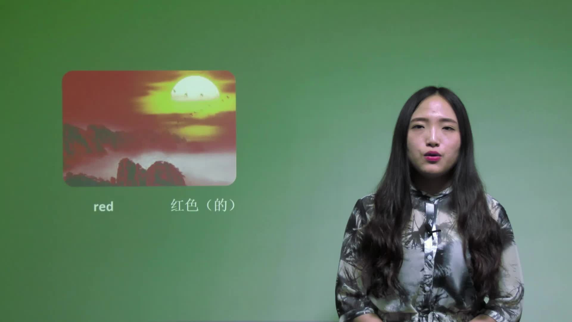 StarterUnit 3.1 單詞篇(視頻)-【慕聯】初中完全同步系列人教版英語七年級上冊