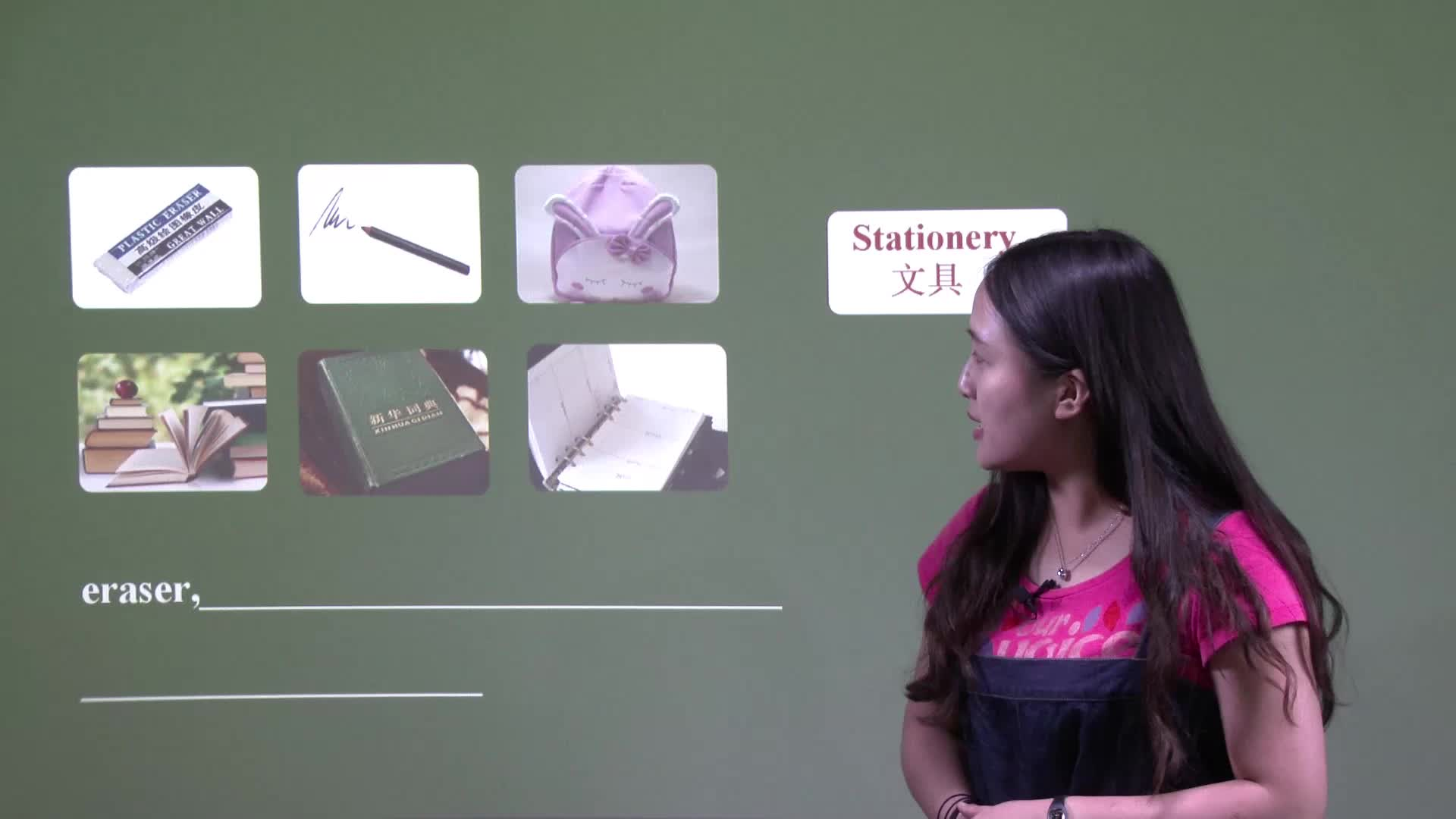 4.4 Self Check(視頻)-【慕聯】初中完全同步系列人教版英語七年級上冊