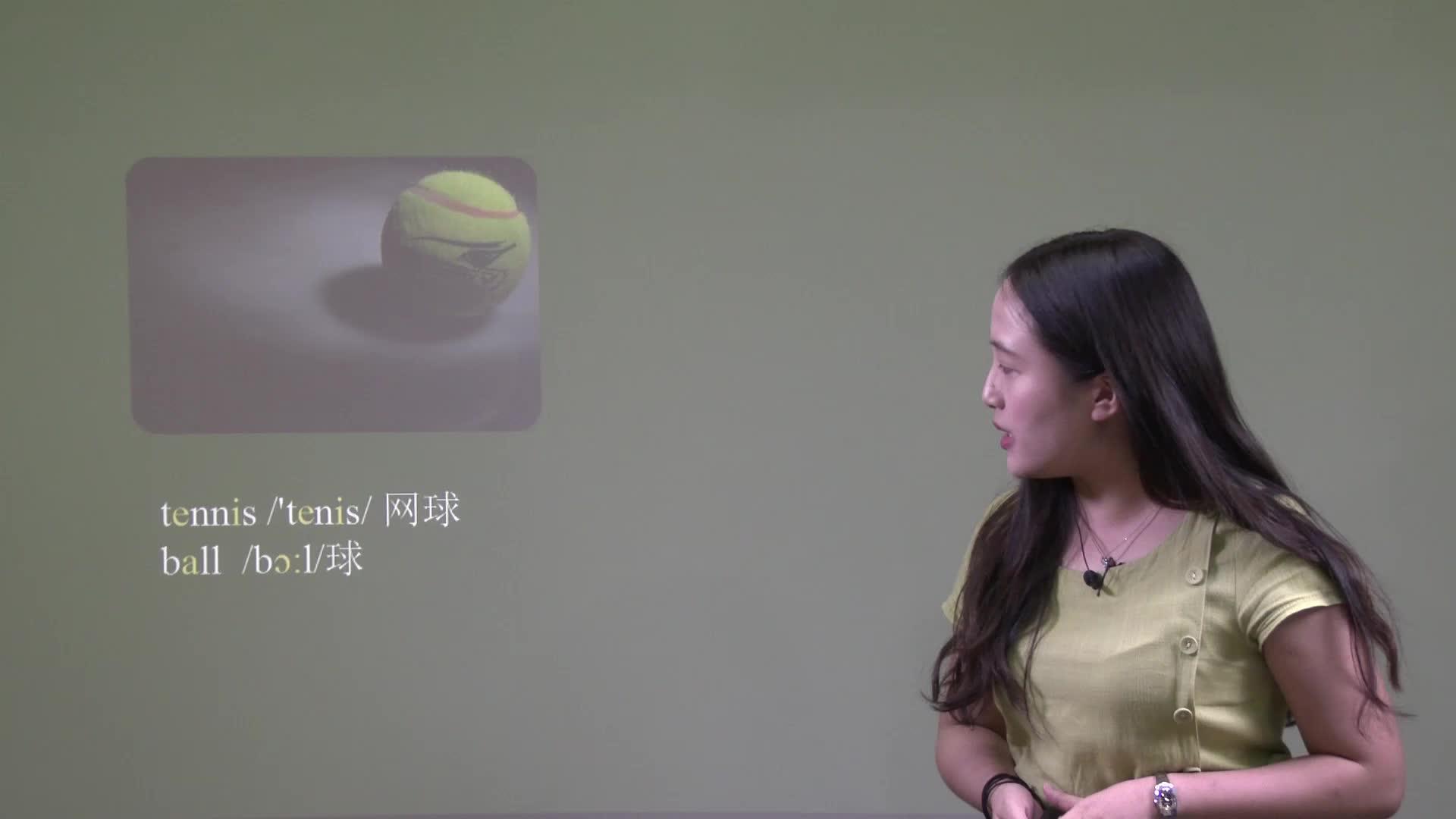5.1 Section A(視頻)-【慕聯】初中完全同步系列人教版英語七年級上冊