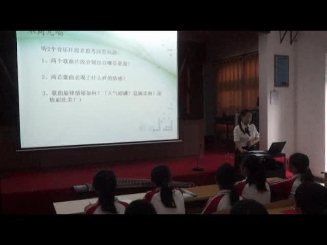 八年級下冊音樂《龍的傳人》課堂實錄-視頻公開課