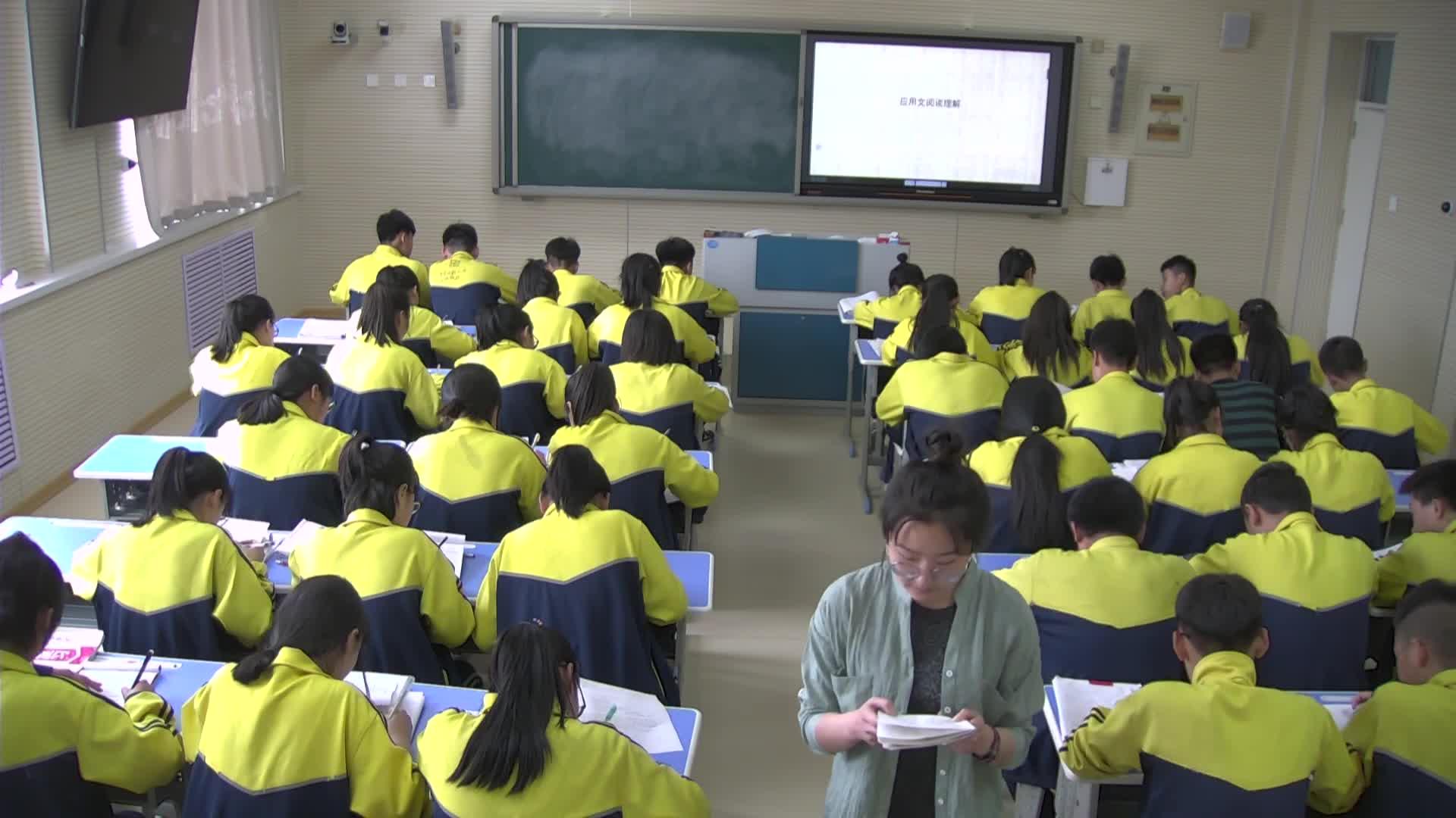 冀教版 九年級英語復習課應用文閱讀理解-視頻公開課