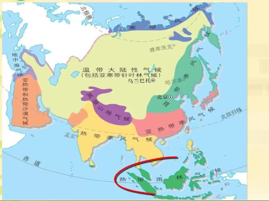 湘教版 高一地理必修三 第一章 區域地理環境與人類活動-亞洲的氣候特點-視頻微課堂