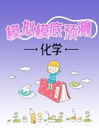2019届广东各市高三一模二模试题分类汇编(8套打包)