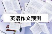 专题快讯:初中英语专题归纳(6月24日)