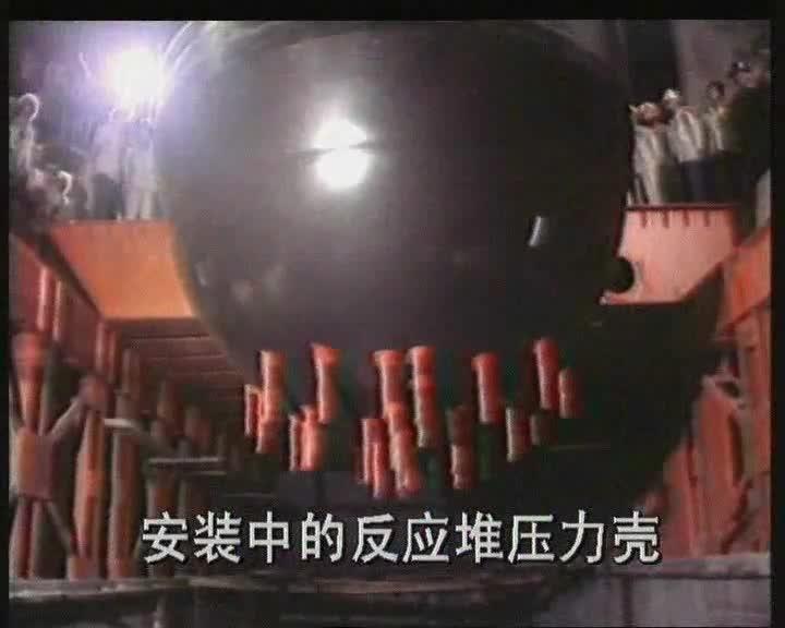 人教版 高二物理 第十九 章 原子核 19.6核裂變-秦山核電站-視頻素材