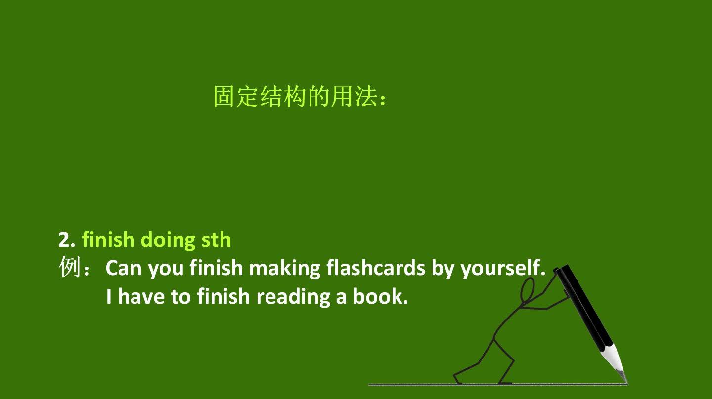 视频1.3 Section A 语言目标及考点(2)-【慕联】初中完全同步系列人教版英语九年级全册