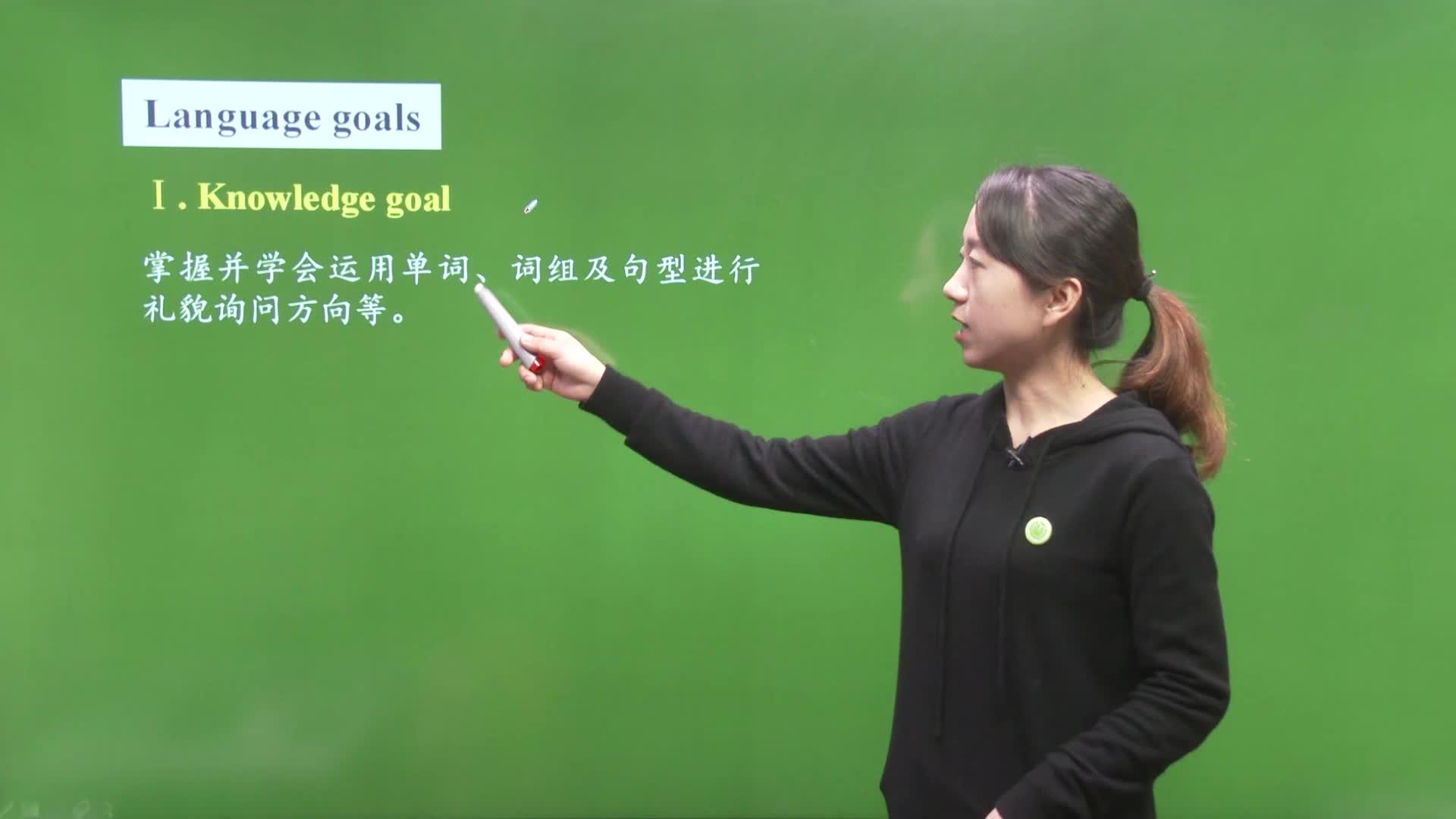 視頻Unit 3 小結復習-【慕聯】初中完全同步系列人教版英語九年級全冊