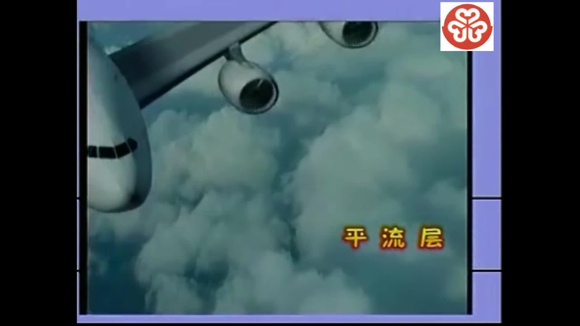 高一地理必修一大氣運動教學微視頻集(共10集)地球上的大氣01-大氣受熱過程-視頻微課堂