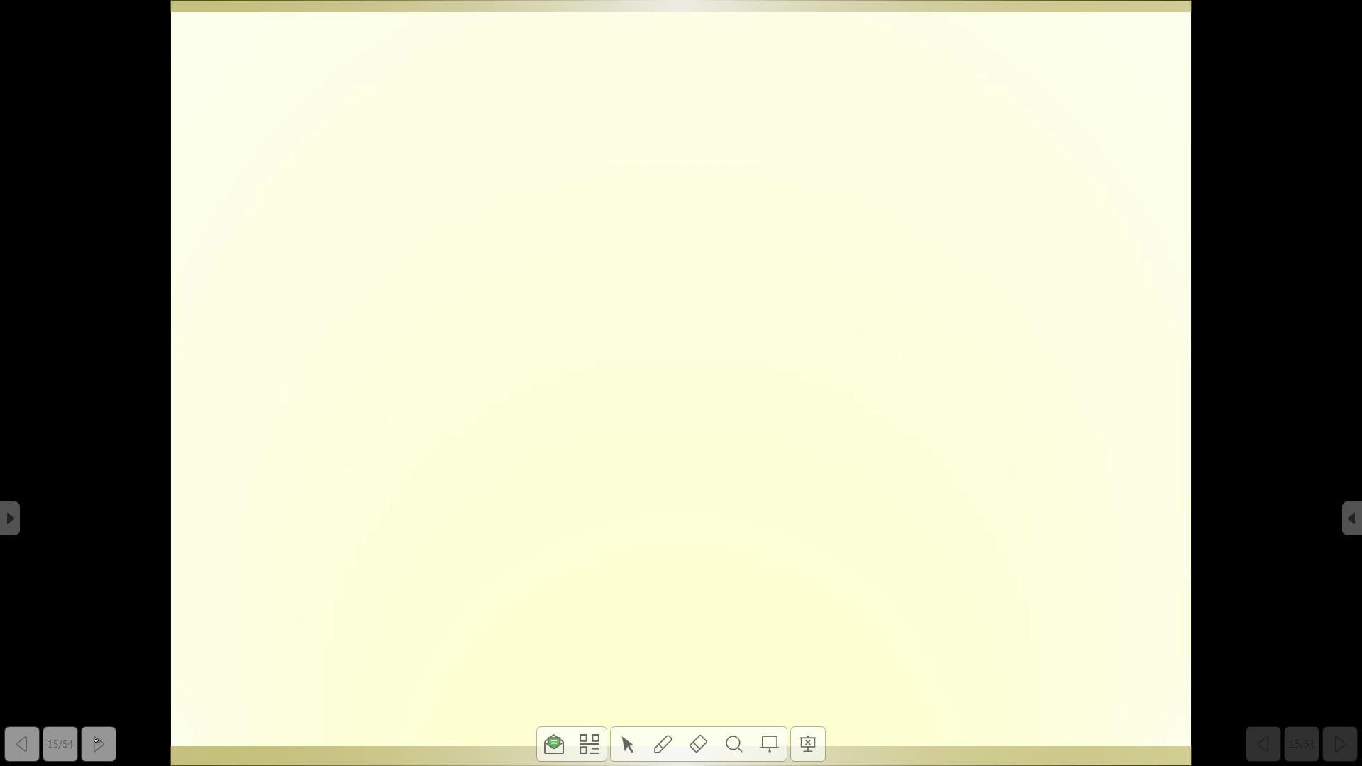 廊坊十中-部編版九年級語文上冊第三單元第十一課-醉翁亭記-張書芬(三)