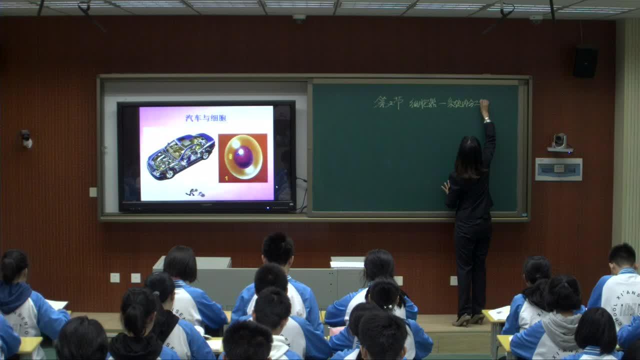 課堂實錄-生物必修一3.2細胞器——系統內的分工合作公開課【2019原創資源大賽】