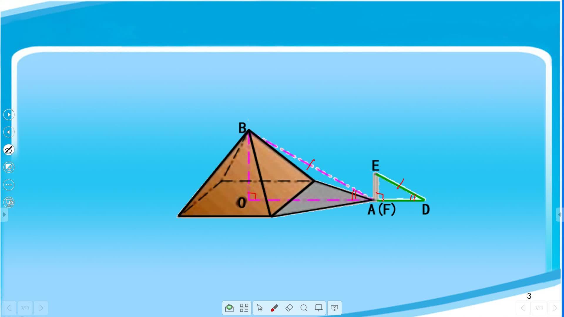 (视频)九年级数学下册27.2相似三角形的应用举例微课【2019原创资源大赛】