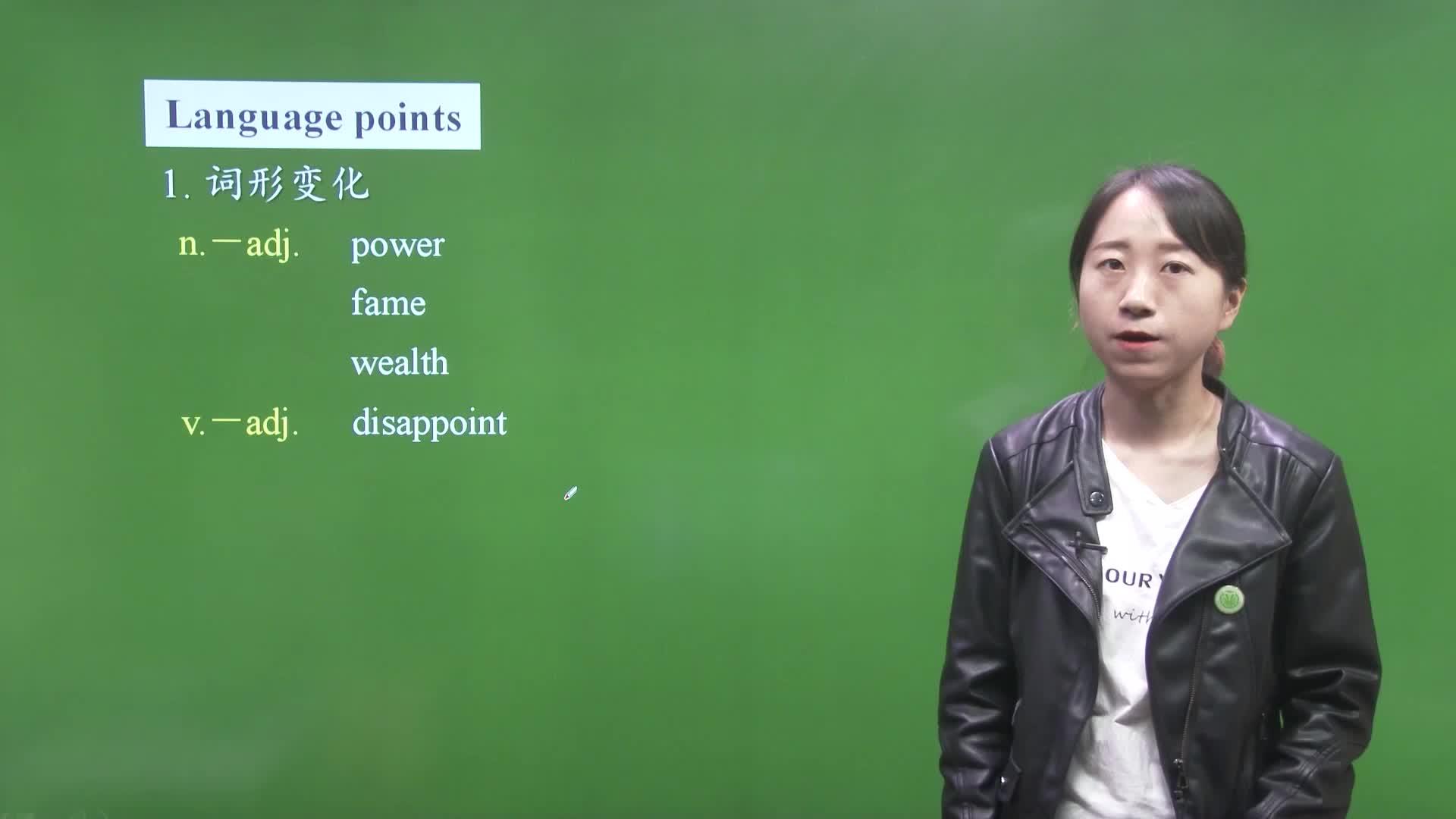 视频59 11.4 Unit11小结复习【慕联】初中完全同步系列人教版英语九年级全册
