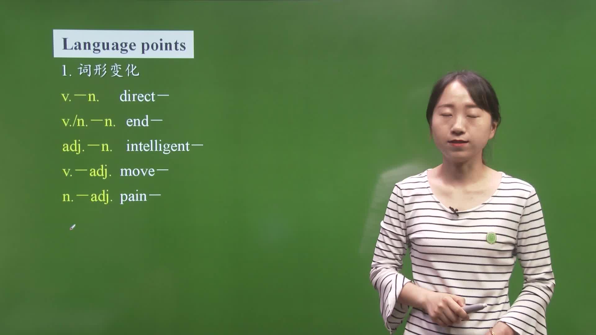 视频51 9.5 Unit9小结复习【慕联】初中完全同步系列人教版英语九年级全册