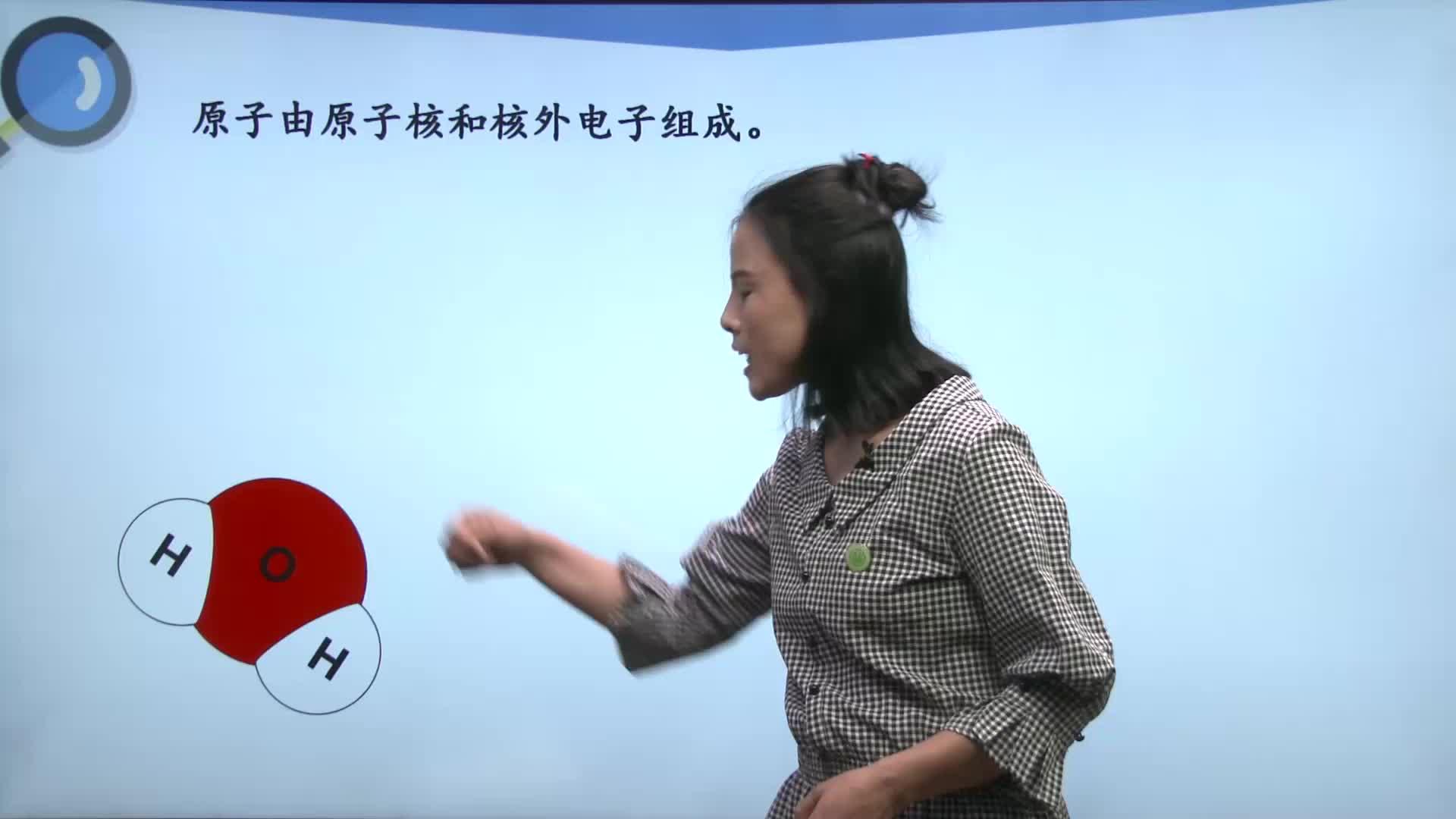 視頻22.2 核能-【慕聯】初中完全同步系列人教版物理九年級全冊