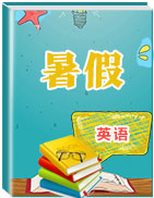 初中英语暑假提升攻略(知识梳理 同步备课 题海训练)