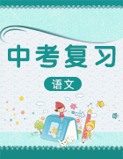 【暑期美文加油站】初中语文阅读理解美文精选集