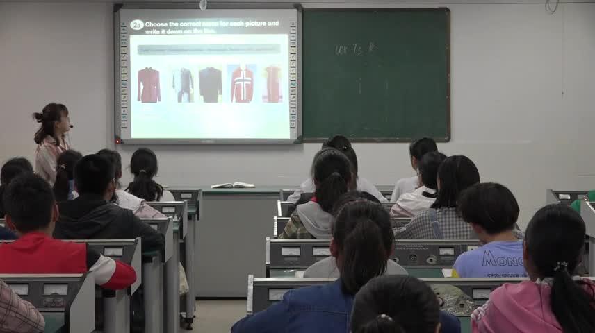 仁愛版 八年級英語下冊 Unit 8 《He said the fashion show was wonderful》-視頻公開課