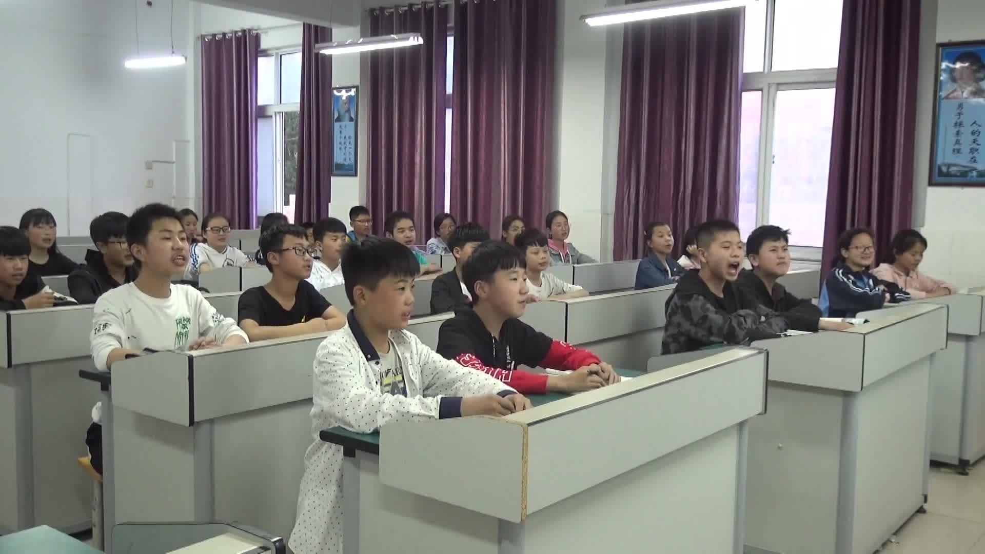 仁愛版 七年級英語下冊 Unit 5《Our School Life 》--sectionA-視頻公開課