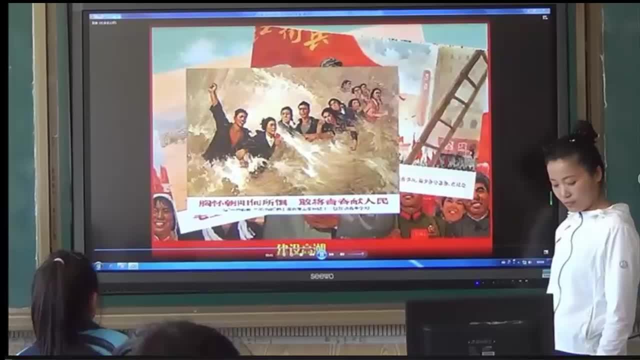八年級歷史下冊 第二單元 第五課《三大改造》-視頻公開課